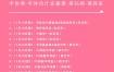 字体帮字体设计直播课第36期 刘兵克