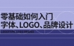 胡晓波22期品牌班