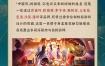 香奈 中国风场景商业插画课【2020年12月结课】