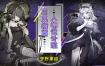 【大触来了】梦野黑甜日系插画人物设计班【画质高清2021年1月完结】