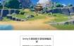 Unity 3D卡通风格手游地编流程