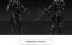 高精度硬表面3D角色概念设计高级教程【画质高清有素材】