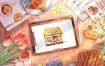 蓉儿ipad水彩插画课基础水果花卉+进阶冷饮蛋糕2020年【画质不错有笔刷】