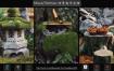 Maya & 3dsMax超写实影视场景制作高级案例教学【画质高清有素材】